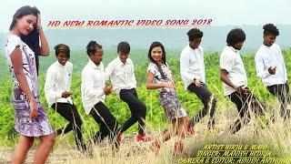 High Quality New Nagpuri Song Mp3 Aab Ki Bar Romantic Song 2018