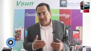 vsun mobile india - Free video search site - Findclip Net