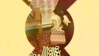 تحميل اغاني مجانا فرقة صقور المقابيل ؛ هلا بنور الفجر : ترحيب