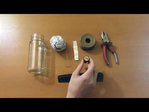 ЕСТЕСТВОЗНАНИЕ 4 класс урок 8(40) Для чего нужен электроскоп