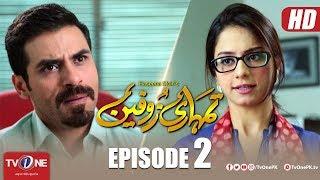 Tumhari Zofeen | Episode 2 | TV One Drama | 29 June 2018