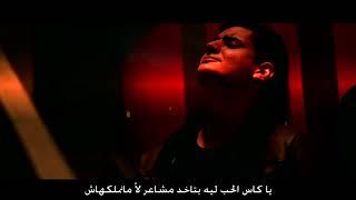 تحميل اغاني كاس الحب - يحيي علاء   Kas El Hob - Yahia Alaa MP3