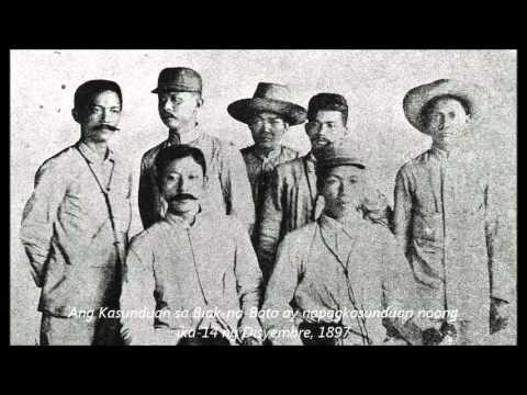 Tentorium kuko halamang-singaw