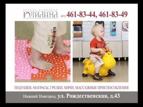 Профилактика и лечение опорно-двигательного аппарата у детей