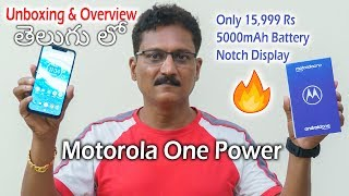 Motorola One Power Unboxing in Telugu | For Only Rs15,999