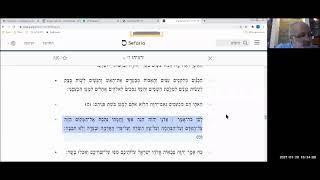 ירמיהו פרק ז (חלק ב)