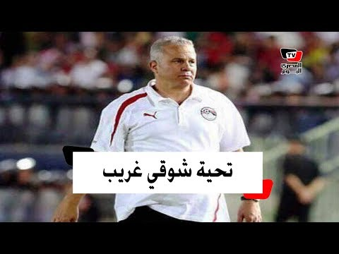 شوقي غريب يحي محسن وتوفيق