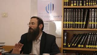 באר הגולה הבאר השביעי שיעור 35 הרב אריאל אלקובי שליט''א