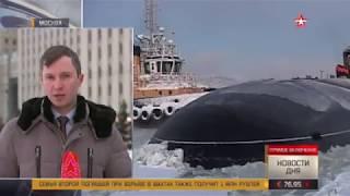 Сергей Шойгу провел селекторное совещание Минобороны РФ