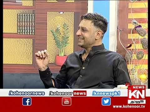 Good Morning With Dr Ejaz Waris 19 May 2021 | Kohenoor News Pakistan