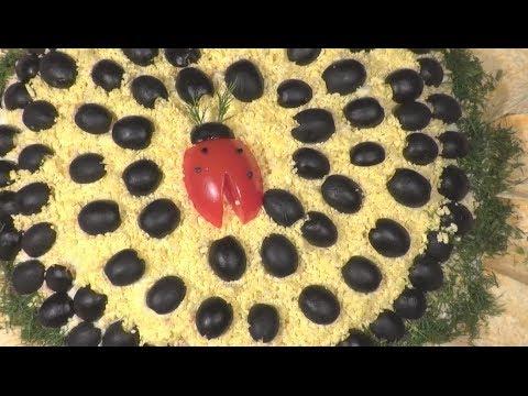 Салат Подсолнух с чипсами.  Пошаговый рецепт салата Подсолнух.