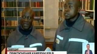 В Павлодарской колонии Новый год отмечают осужденные из Камеруна