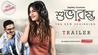 Subharambha Trailer