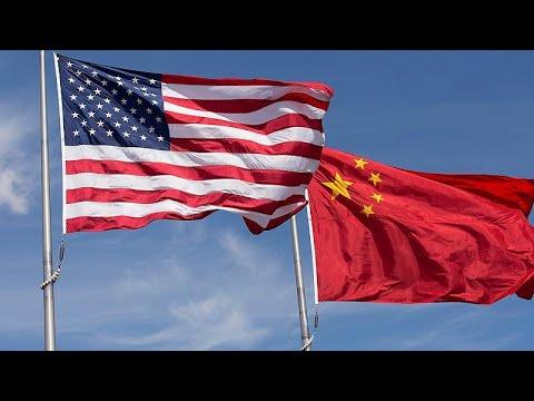 Εμπορικός πόλεμος ΗΠΑ-Κίνας