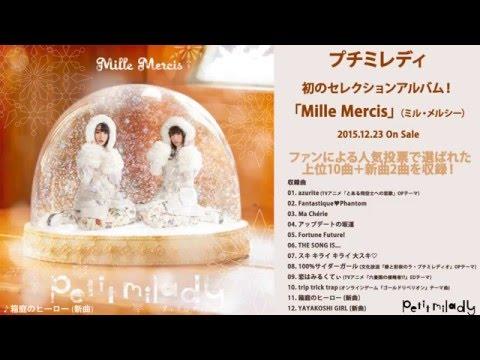 petit miladyの新アルバムに収録される新曲の音源を公開