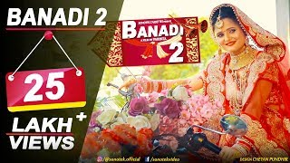 Banadi-2--Anjali-Raghav-Dhillu-Binder-Danoda-Farista--Latest-Haryanvi-Songs-Haryanavi-2018 Video,Mp3 Free Download