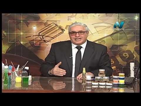 كيمياء زراعية للدبلوم الزراعي ( دراسة الفيتامينات و العماصر المعدنية )  04-03-2019