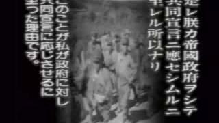 終戦の詔勅玉音放送~完全版~