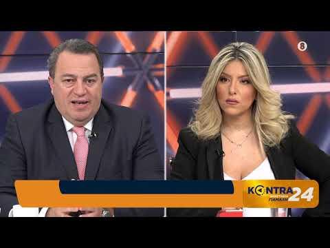 Ευριπίδης Στυλιανίδης για τον νέο εκλογικό στο Kontra24 με την Αναστασία Γιάμαλη