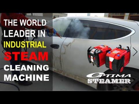 18 KW Optima Steamer