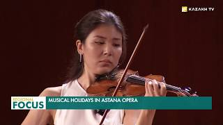 Talented Kazakh musicians studying abroad performed in Kazakhstan