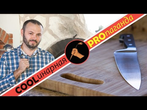 Три важных момента при выборе шеф-ножа европейского типа, как выбрать кухонный нож