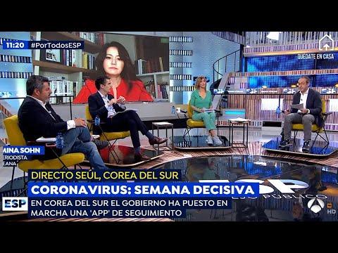 손미나씨의 정확한 리포트가 대박인 한국방역시스템 소개 스페인 방송
