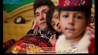 Точикони Чин   Таджики Китая   Tajiks of China