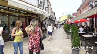 マケドニア街歩き