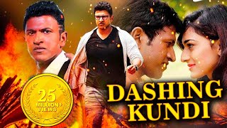 Dashing Kundi Full Hindi Dubbed Movie 2017 | Starring Puneeth Rajkumar and Erica Fernandes