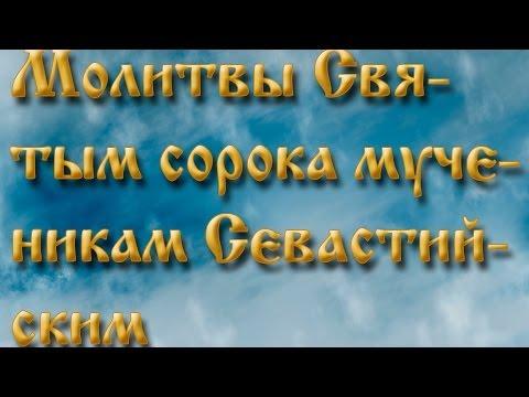 Молитвы читать на татарском
