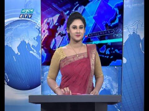 11 PM News || রাত ১১টার সংবাদ || 01 July 2020 || ETV News
