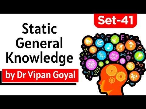 Static GK l General Knowledge l Set 41 l Dr Vipan Goyal l Finest MCQs for all exams by Study IQ