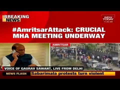 Amritsar Attack: Crucial MHA Meeting In New Delhi Underway