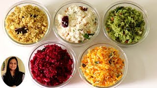 குட்டீஸ்க்கு ரொம்ப பிடிச்ச 5 வித ஹெல்த்தி லன்ச் | Healthy Kids Lunch Box Recipes