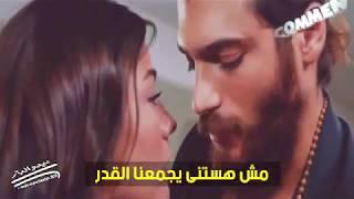 أغنية تعالى قرب بالكلمات غسان وسالم المولي أغنيه رؤؤؤؤعه هتعيد الفيديو أكتر من مره ????????????????????