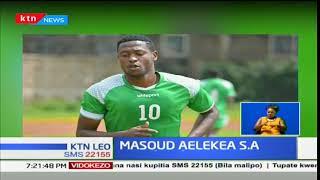 Masoud Juma ajiunga na klabu ya Afrika Kusini