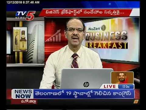 12th Dec 2018 TV5 News Business Breakfast