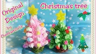Diy Loom Bands Christmas Tree Rainbow Loom Tutorial彩虹橡筋聖誕樹編織教學