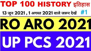RO ARO 2021 & UPPSC PCS 2021 pre TOP 100 HISTORY itihas QUESTIONS study for civil services uppcs 1
