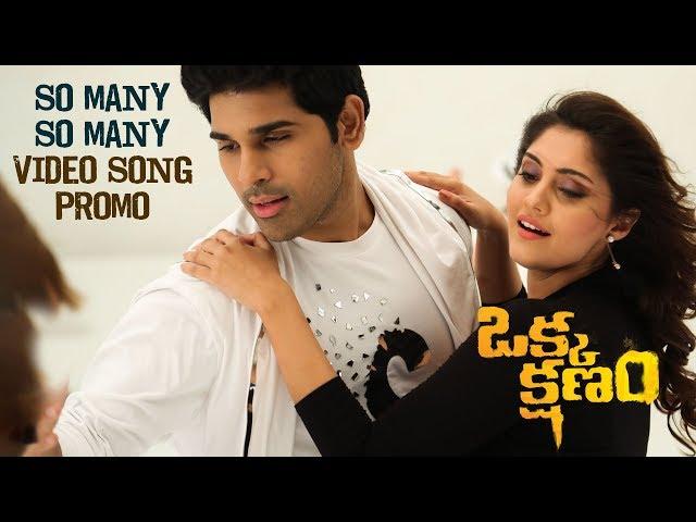 So Many So Many Video Song Promo | Okka Kshanam Movie Song | Allu Sirish, Surabhi