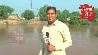 झोरड़नाली में घग्गर के पुल की हालत खस्ता, सता रहा है 'डर'