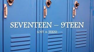 SEVENTEEN   9TEEN (A TEEN OST) Lyrics [HANROMINDO]