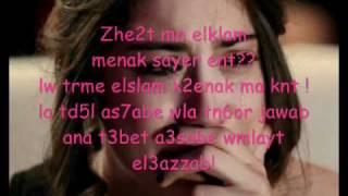 اغاني حصرية شوف عيوني جاد خليفة تحميل MP3