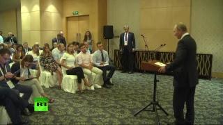 Пресс-конференция Владимира Путина по итогам саммита БРИКС