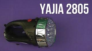 Yajia YJ-2805 - відео 1