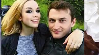 Свадьба Дианы Шурыгиной !! кто жених ? ПОДРОБНОСТИ