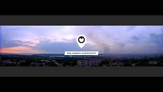 Погода в Каменском - 29.06.18