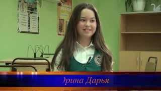 Интервью с учениками 4 Б класса