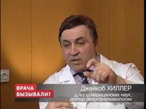 Андреев владимир ильич лечение алкоголизма в екатеринбурге